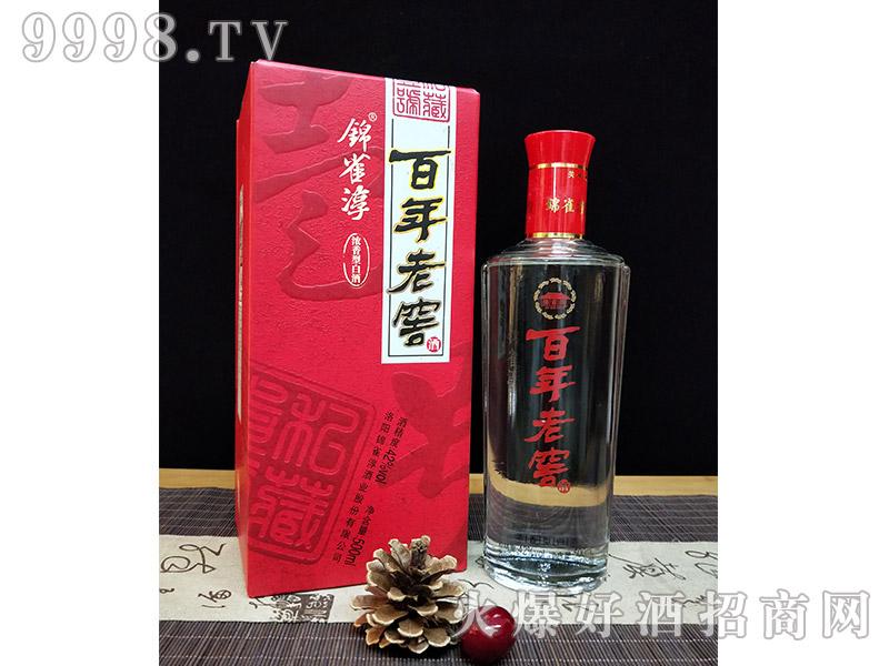 锦雀淳-百年老窖