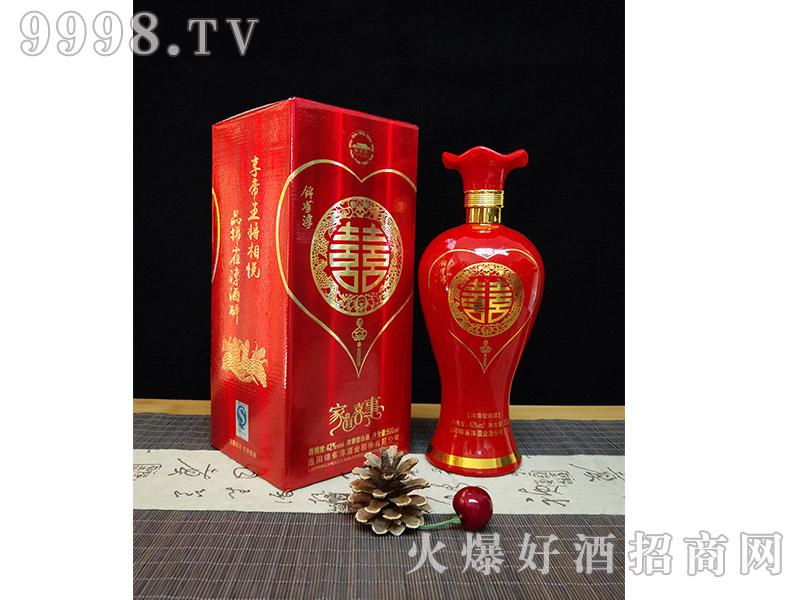 锦雀淳-喜酒