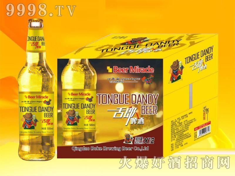 舌郎啤酒500ml黄箱装