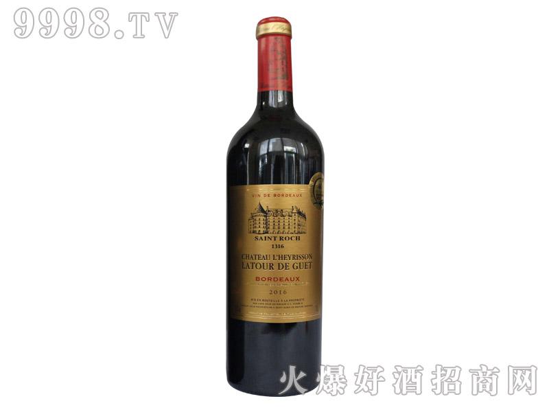 圣洛克1316茱莉城堡干红葡萄酒