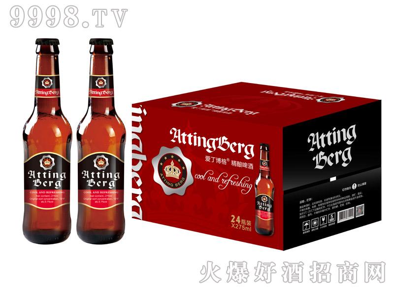 爱丁博格精酿啤酒236ml×24瓶