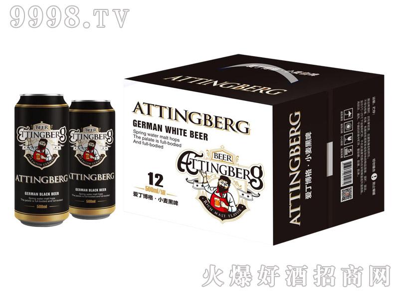 爱丁博格精酿黑啤500ml×12罐