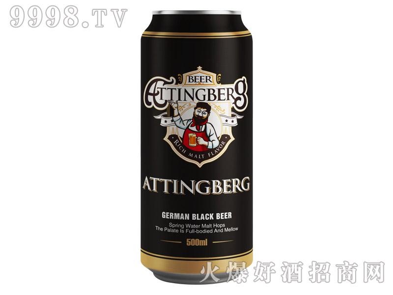 爱丁博格精酿黑啤500ml