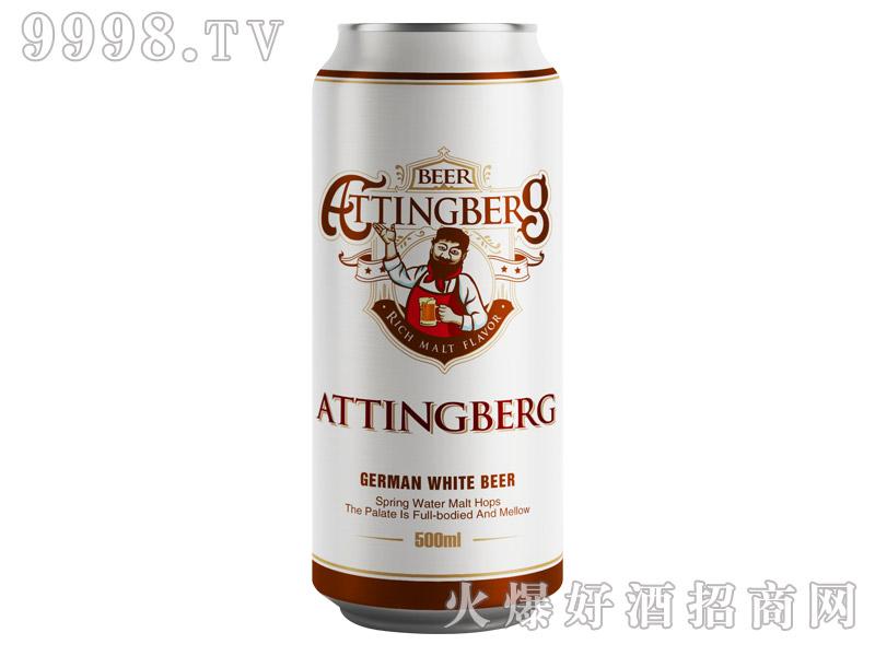 爱丁博格精酿白啤500ml