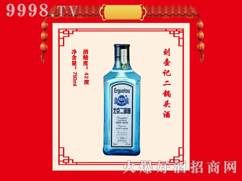 刘壶记二锅头酒42°750ml