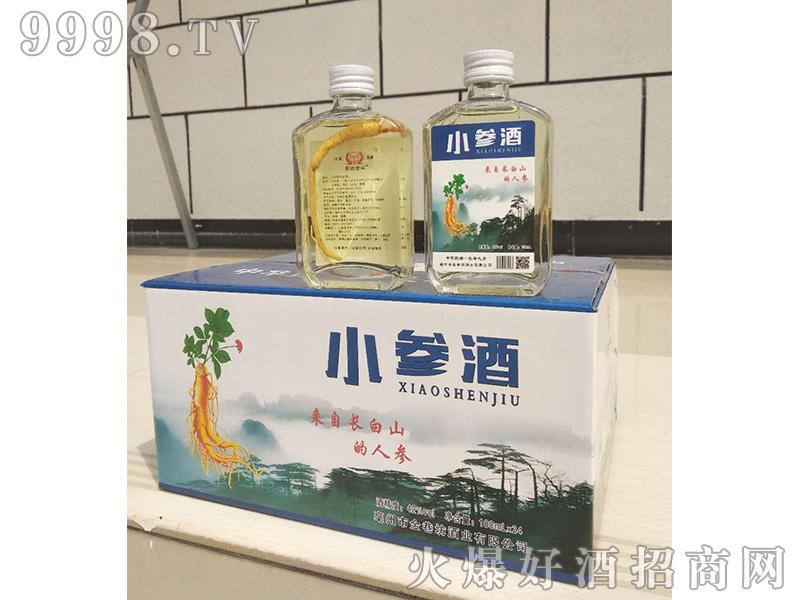 小参酒42度100ml-保健酒招商信息
