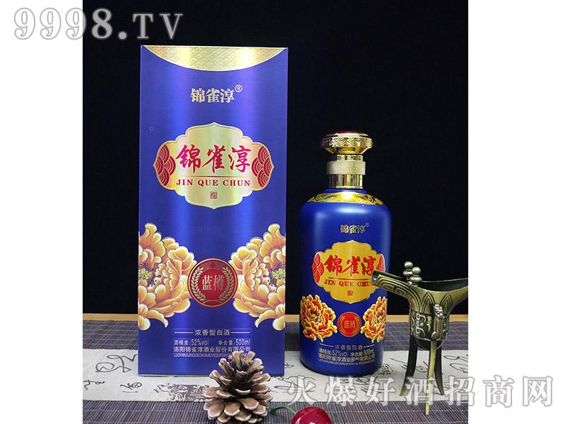 锦雀淳-蓝樽