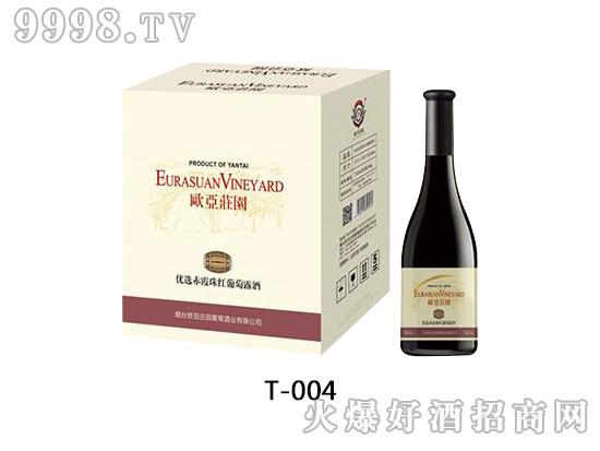 欧亚庄园优选赤霞珠红葡萄露酒
