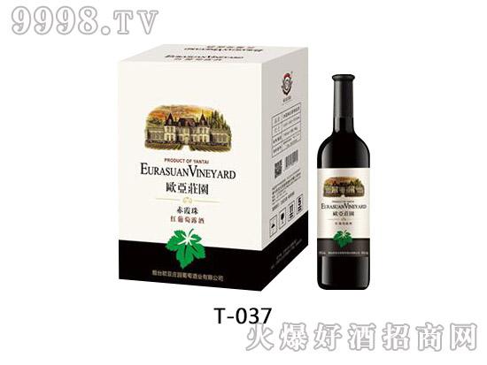 赤霞珠红葡萄露酒