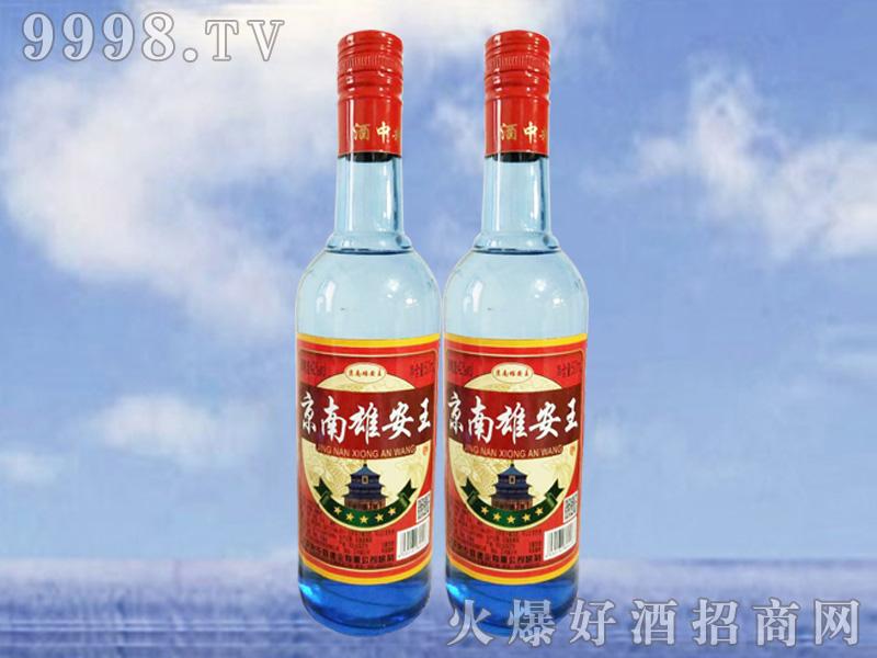 京南雄安王酒500ML-白酒招商信息