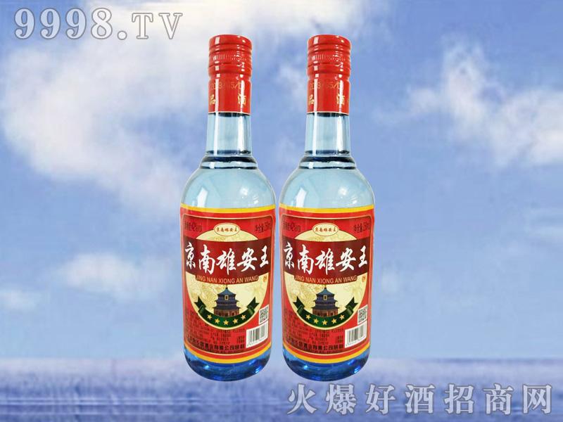 京南雄安王酒250ML