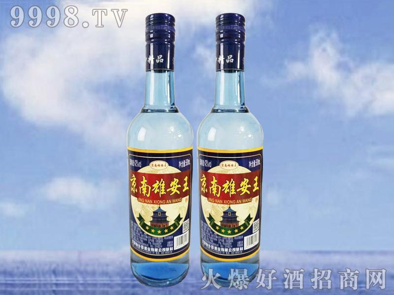 京南雄安王酒42度500ML