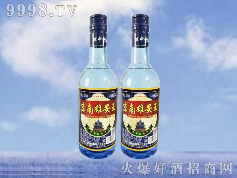 京南雄安王酒42度250ML