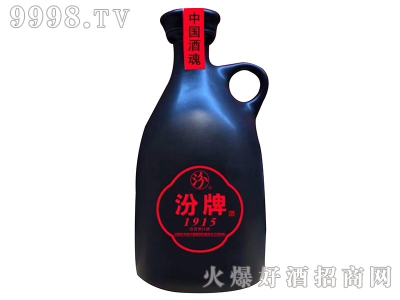 汾牌1915黑瓶