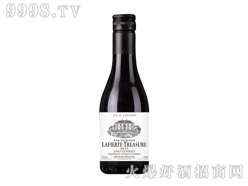 索泰尔纳拉斐珍宝2013干红葡萄酒187ml-红酒招商信息