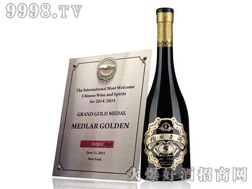 枸杞金酒580ml