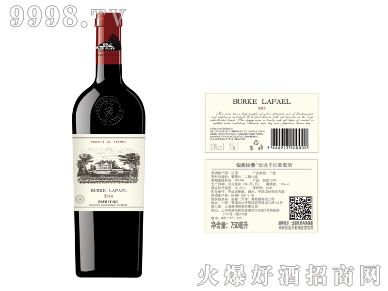 伯克拉斐优选干红葡萄酒