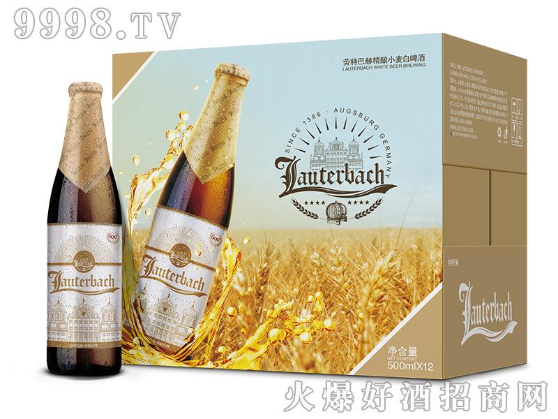 招商产品:劳特巴赫小麦白啤酒500mlx12瓶%>&#13招商公司:劳特巴赫(菏泽)啤酒股份有限公司
