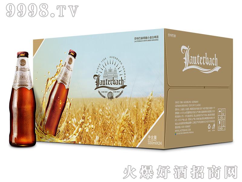 招商产品:劳特巴赫小麦白啤酒330mlx24瓶%>&#13招商公司:劳特巴赫(菏泽)啤酒股份有限公司