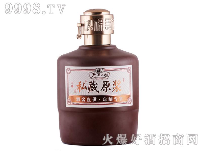 左传原酒工坊定制酒・私藏原浆(坛装)-白酒招商信息