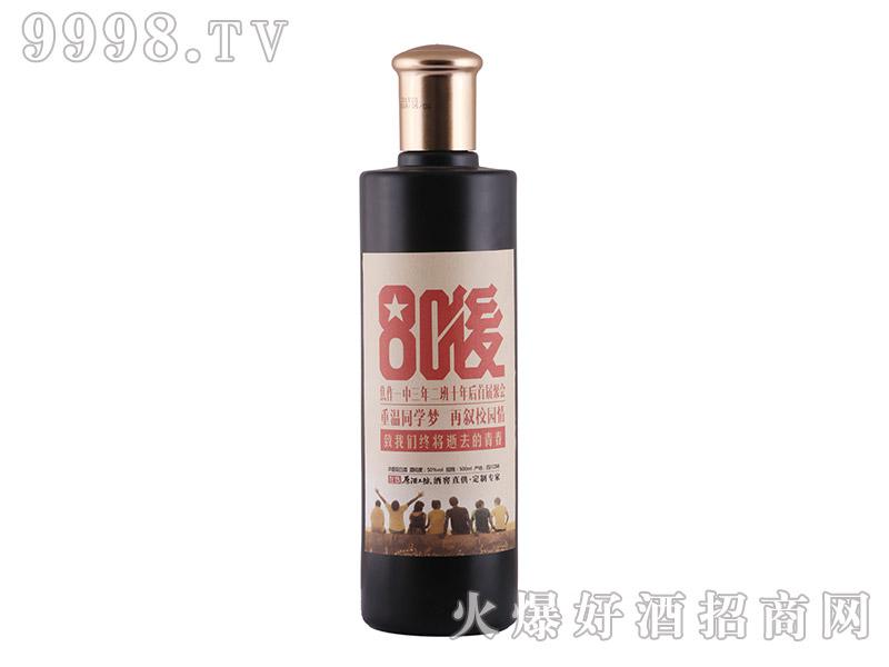 左传原酒工坊定制酒・80后-白酒招商信息