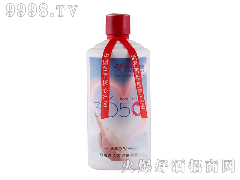 左传原酒工坊定制酒・365健康-白酒招商信息