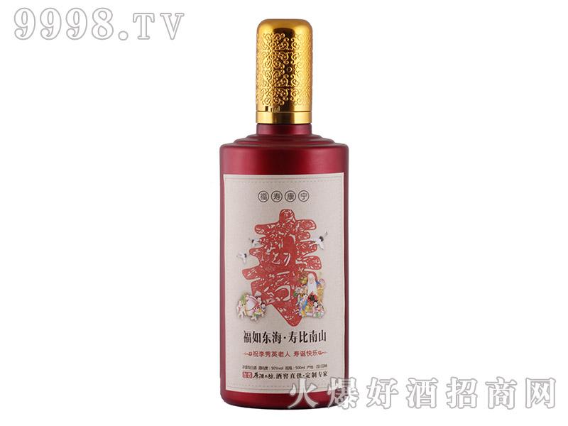 左传原酒工坊定制酒・福如东海、寿比南山-白酒招商信息