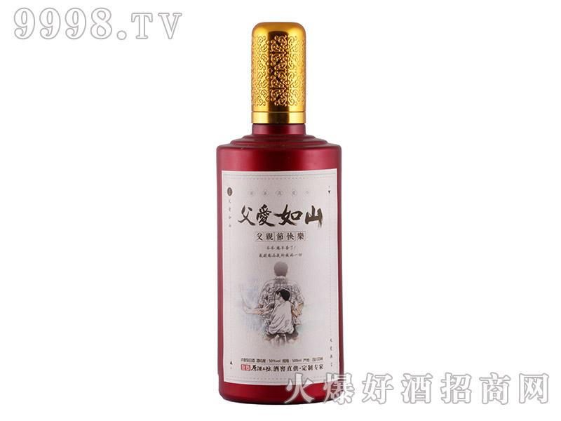 左传原酒工坊定制酒・父亲节快乐-白酒招商信息