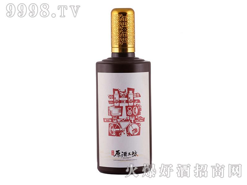 左传原酒工坊定制酒・双喜临门-白酒招商信息