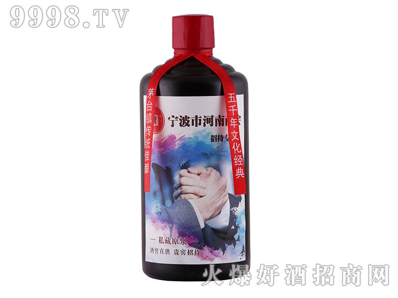 左传原酒工坊定制酒・贵宾招待-白酒招商信息