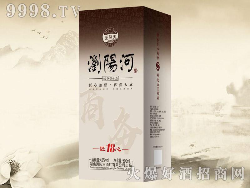 浏阳河酒匠心18