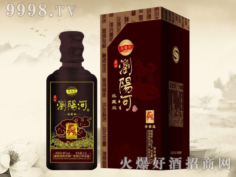 浏阳河酒匠心收藏版
