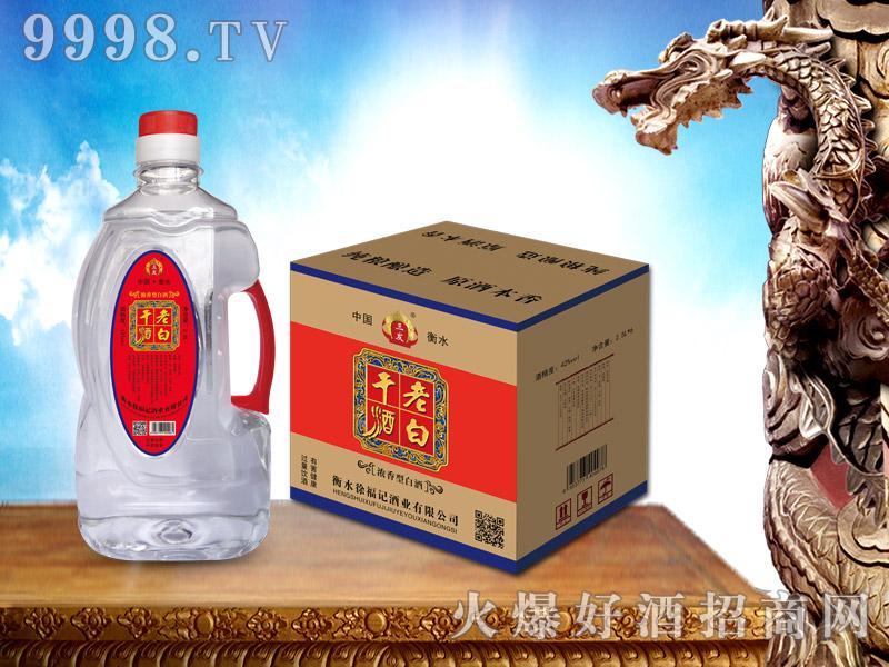 三发老白干桶酒2.5L