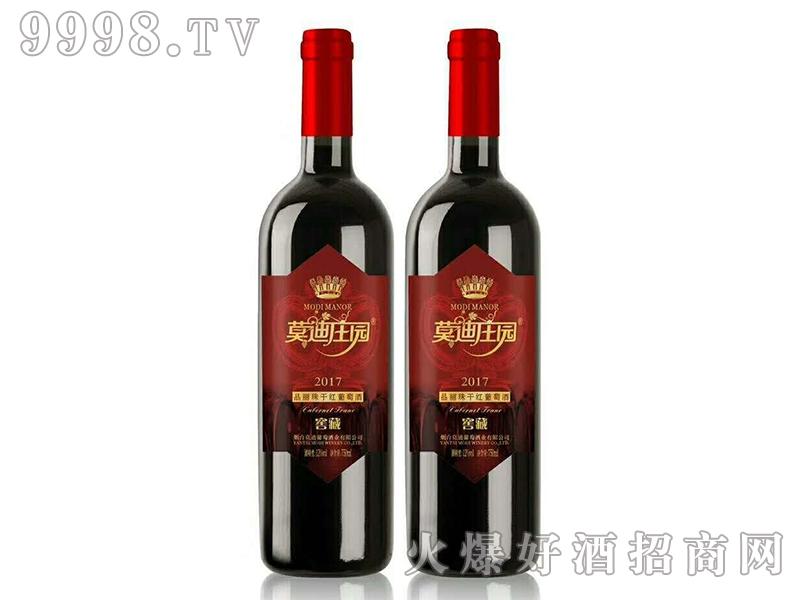 莫迪庄园品丽珠干红葡萄酒窖藏