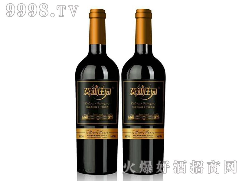 莫迪庄园窖藏赤霞珠干红葡萄酒