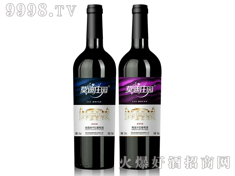 莫迪庄园赤霞珠干红葡萄酒2016