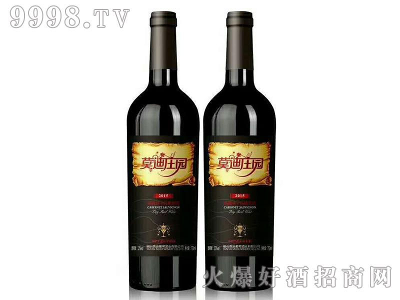 莫迪庄园赤霞珠干红葡萄酒2015