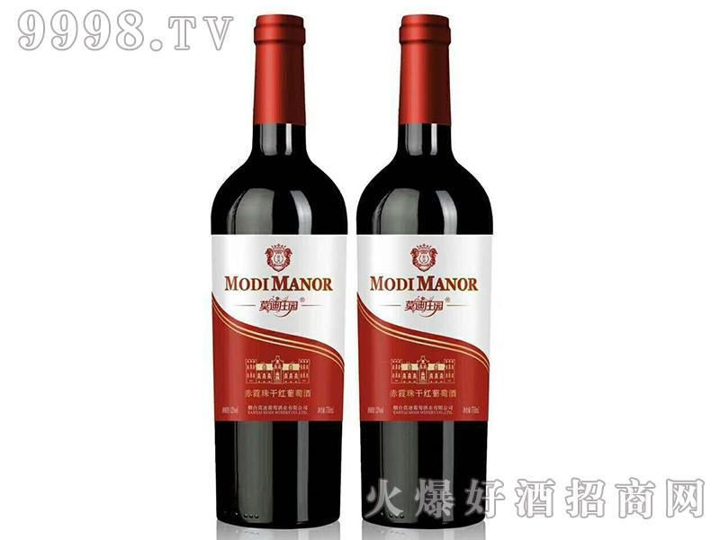 莫迪庄园赤霞珠干红葡萄酒
