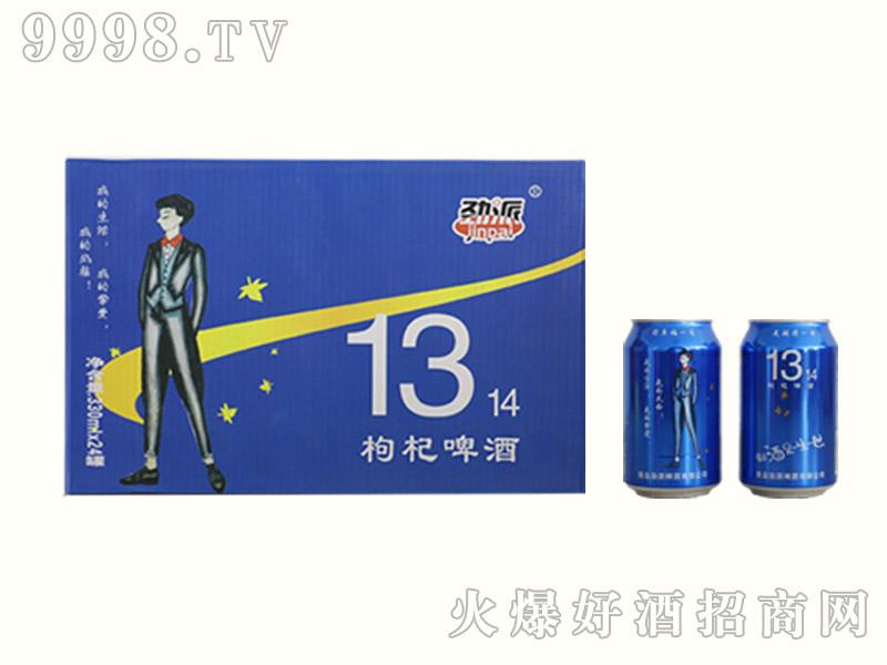 劲派1314枸杞啤酒