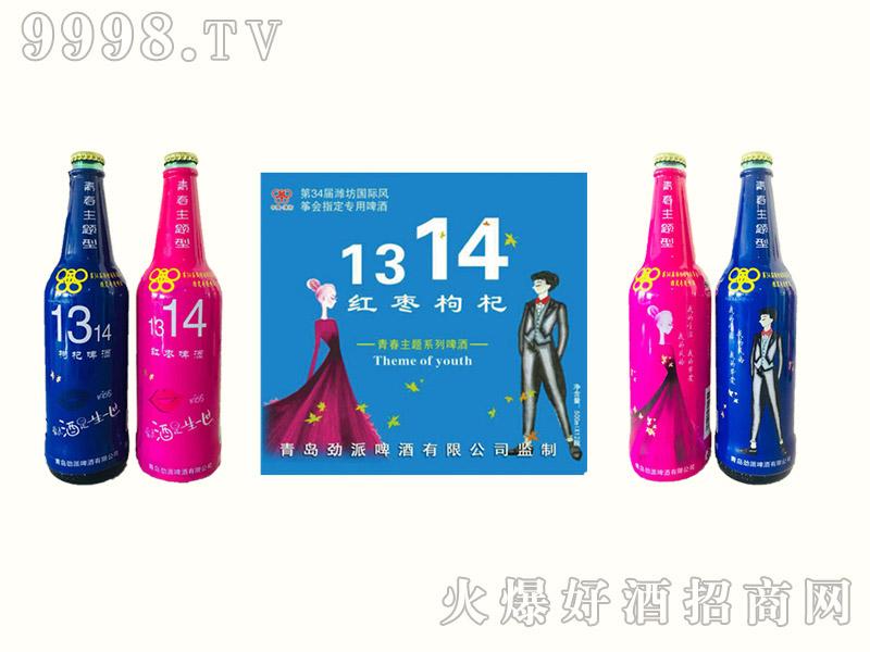 劲派1314红枣枸杞酒500ml