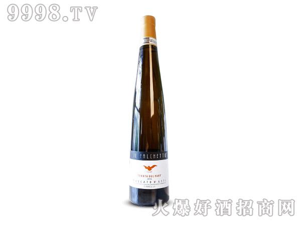 意大利小鹰法尔凯Asti阿斯蒂葡萄起泡酒葡萄酒