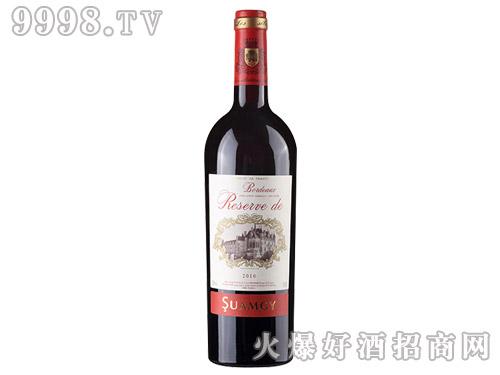 圣芝珍藏法国干红葡萄酒酒