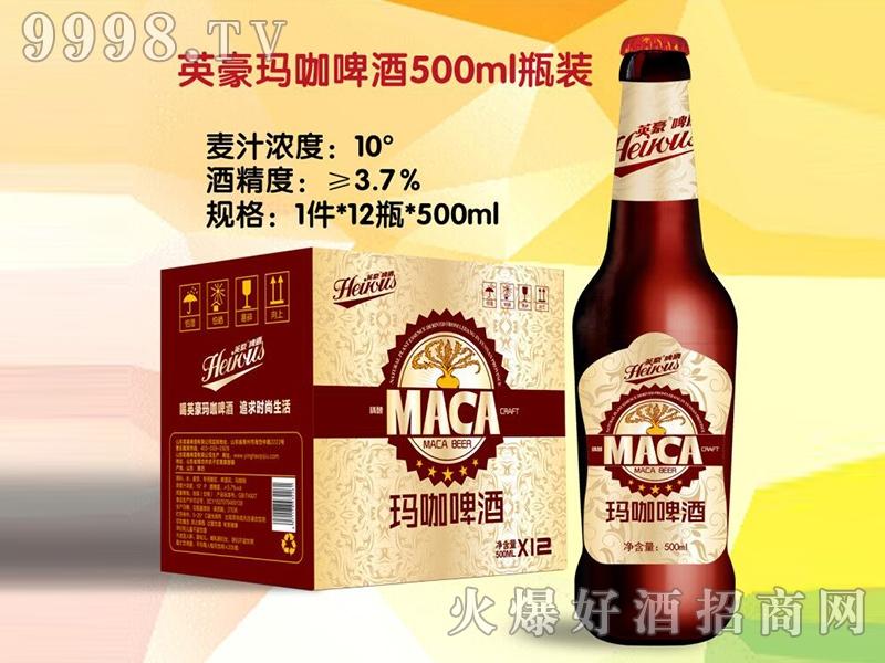 英豪玛咖啤酒500ml瓶装MACA