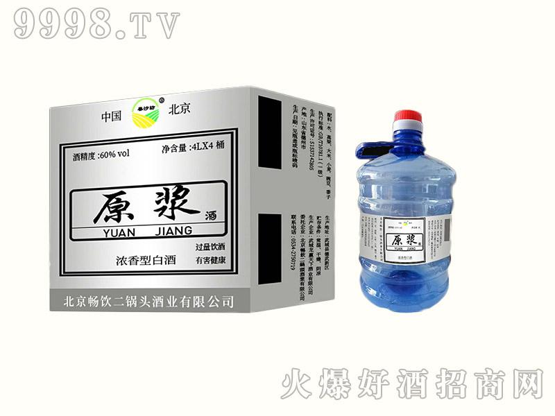 浓香型原浆酒4L