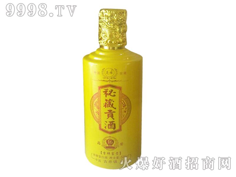 糯高粱秘藏贡酒品鉴16