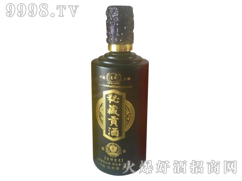 糯高粱秘藏贡酒品鉴8