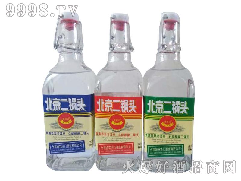 北京二锅头酒组合