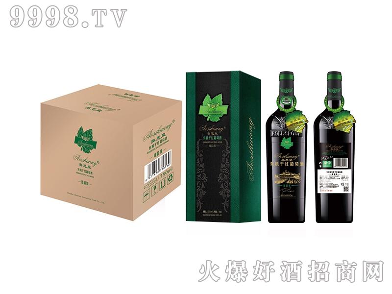 奥思皇・有机干红葡萄酒臻品级组合