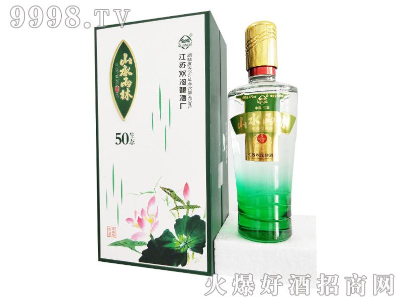 山水雨林酒生态50