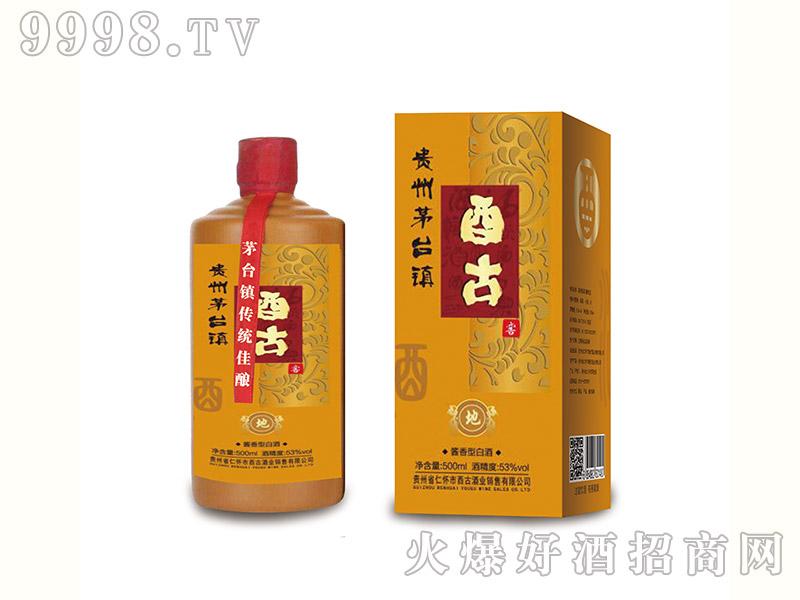 贵州茅台镇酉古酒(地)